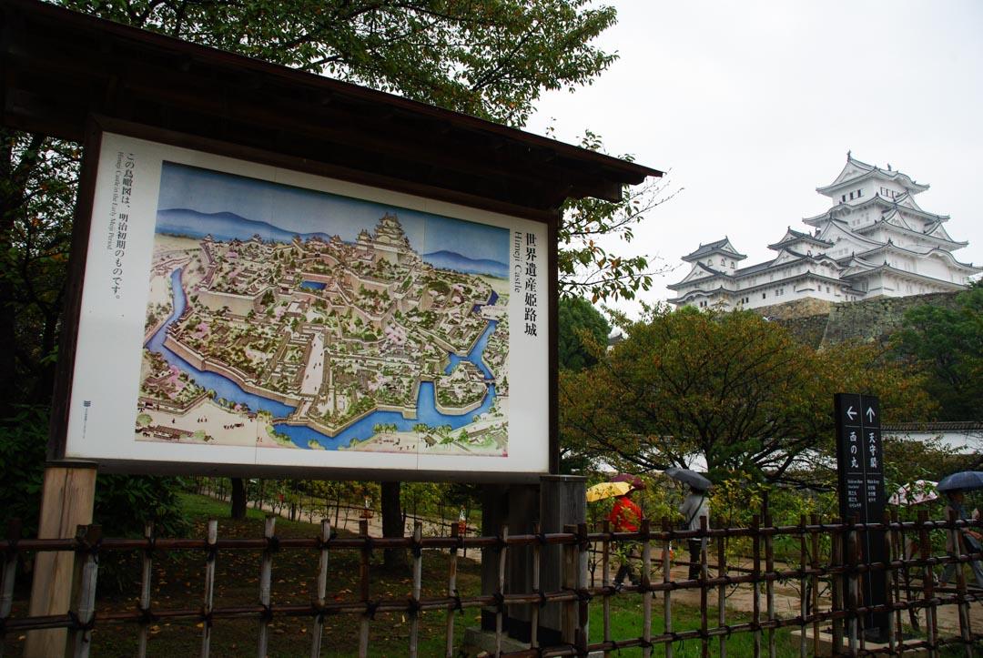 entrée du château d'Himeji