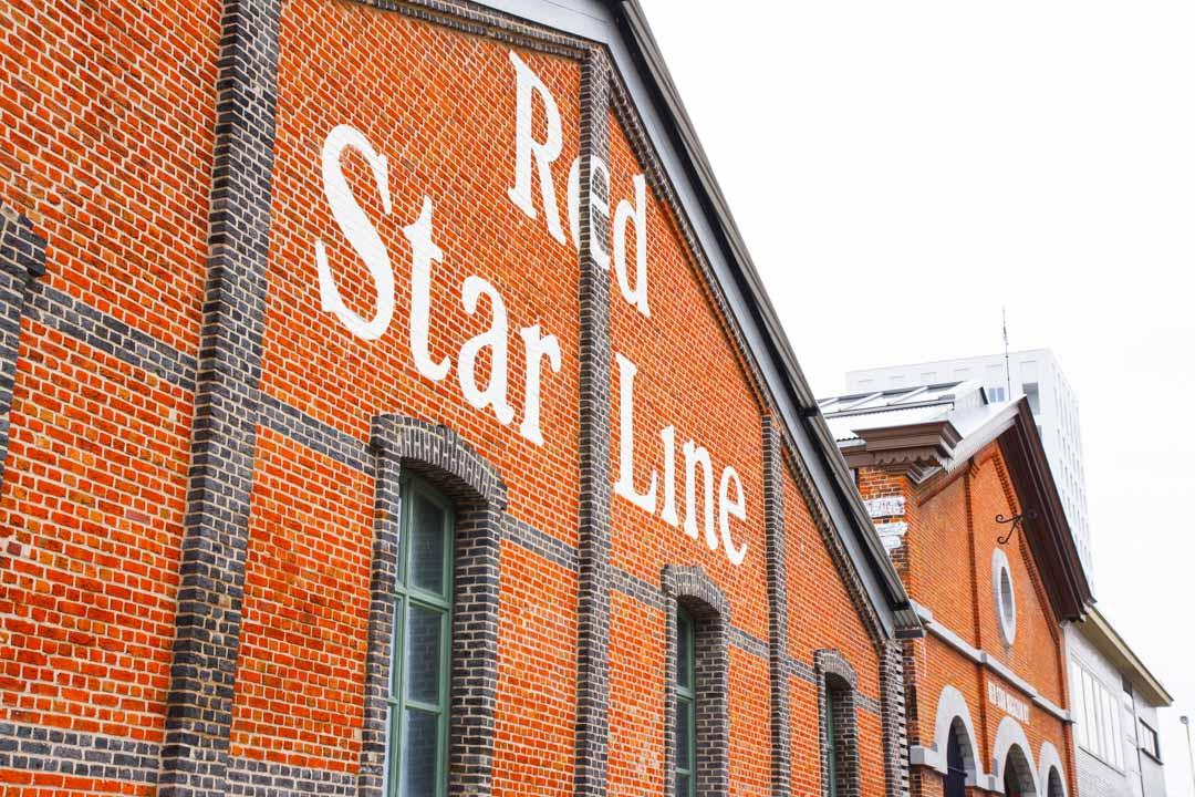 Musée de la Red Star Line - Anvers