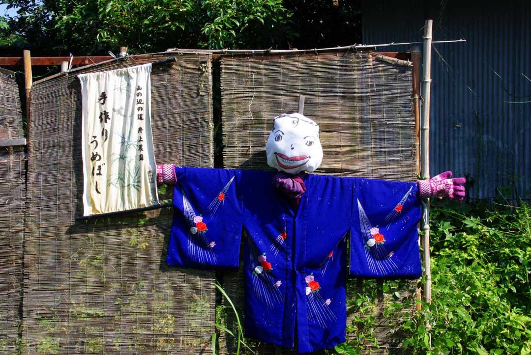 Epouvantail Japonais