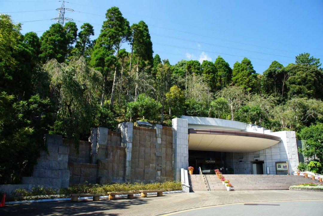 Entrée du museum of Art à Atami