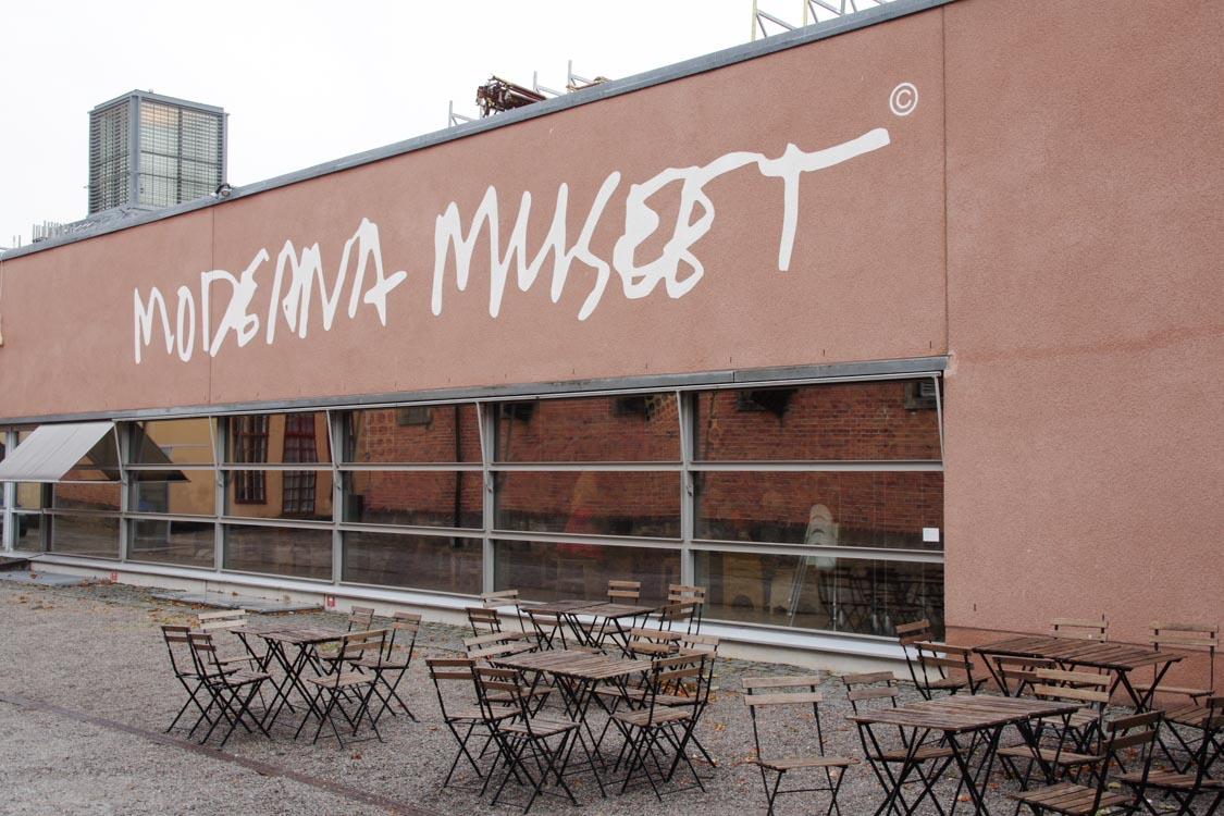 Entrée du Moderna Museet, le musée d'art moderne de Stockholm