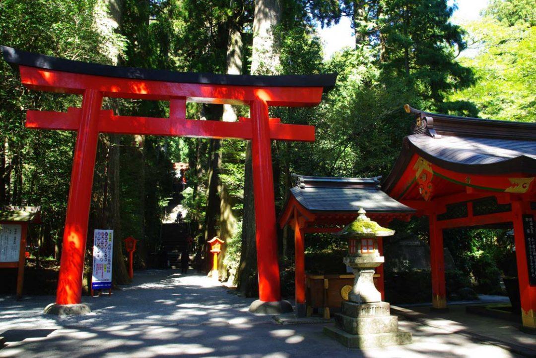 entrée du sanctuaire shinto d'Hakone
