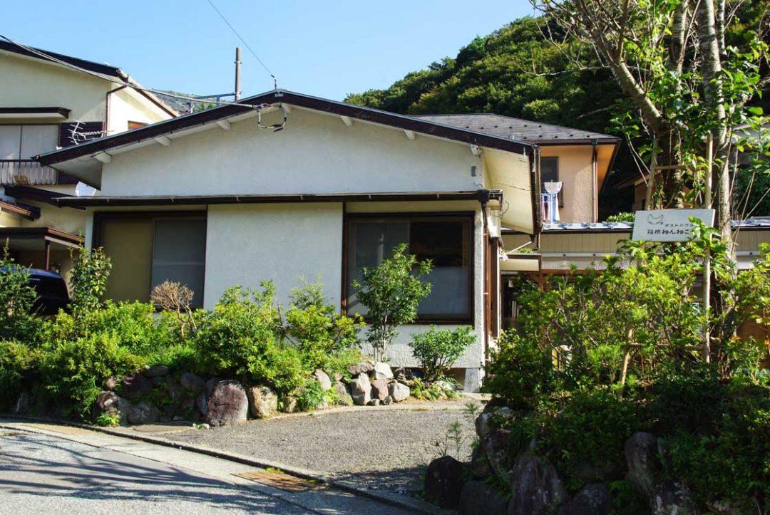 Guesthouse Hakone Nennekoya