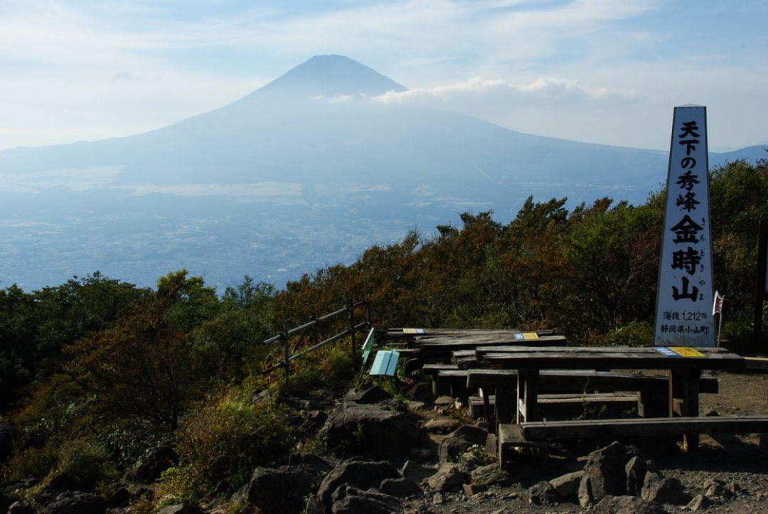 Panorama sur le Mont Fuji depuis le Mont Kintoki