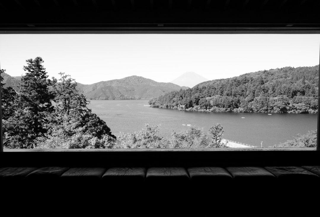 Panorama sur le lac Ashinoko depuis le musée Narukawa