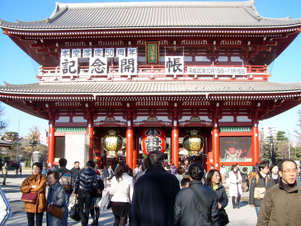 Temple Senso-ji - Asakusa - Tokyo