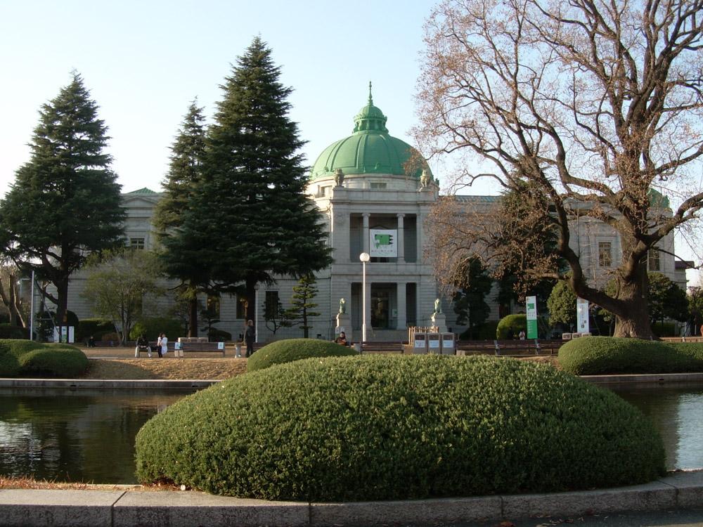 parc de Ueno - Tokyo