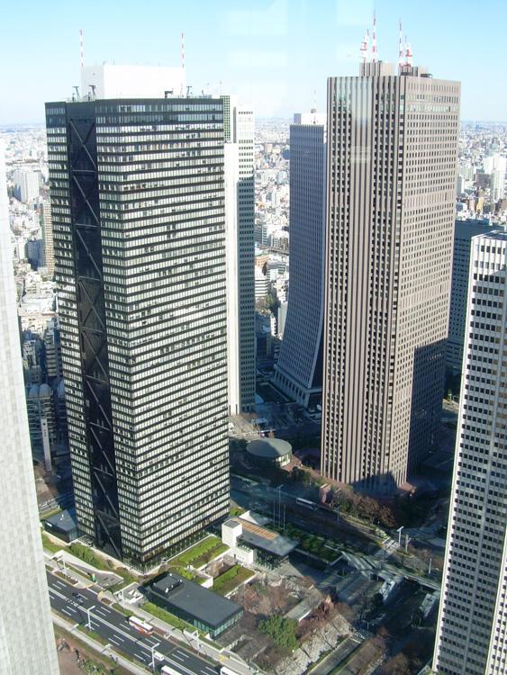 Vue des tours de Shinjuku depuis la mairie de Tokyo