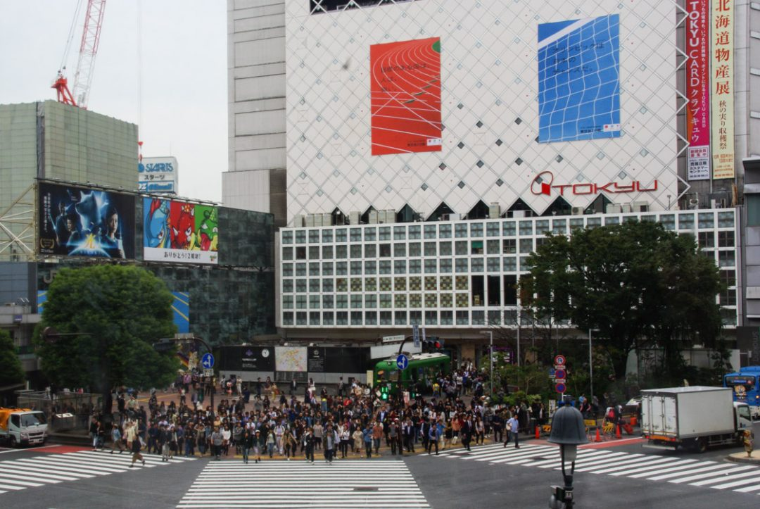 le Carrefour de Shibuya