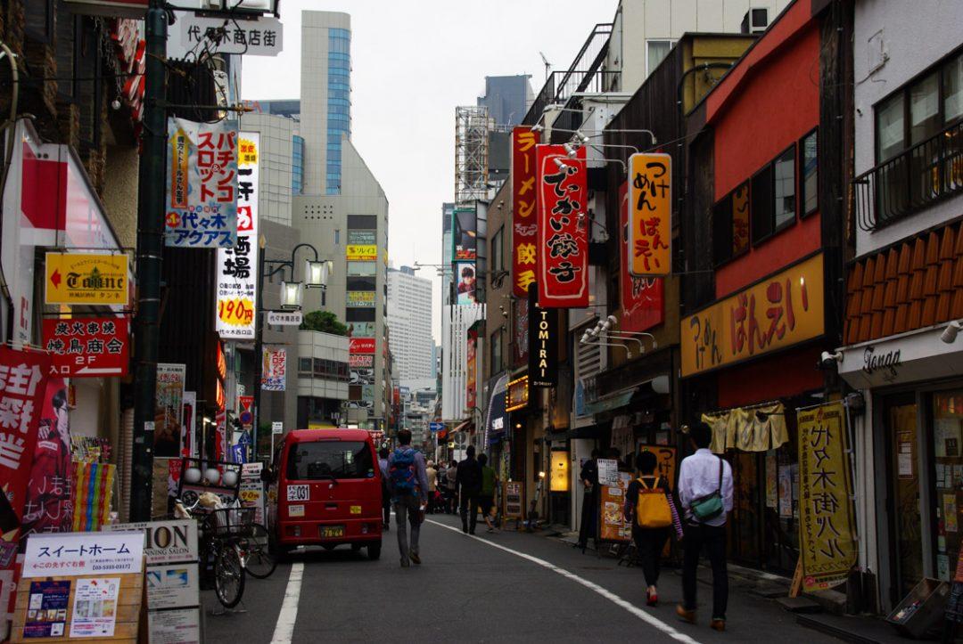 dans les rues de Tokyo - quartier de Shinjuku