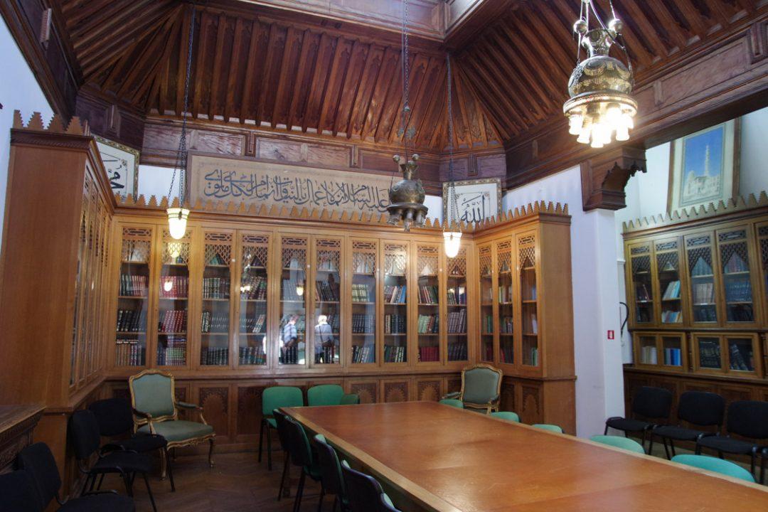bibliothèque coranique - mosquée de Paris