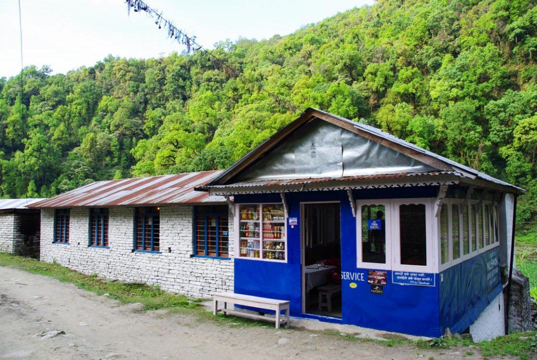 Muskan Lodge et Restaurant - Sudame