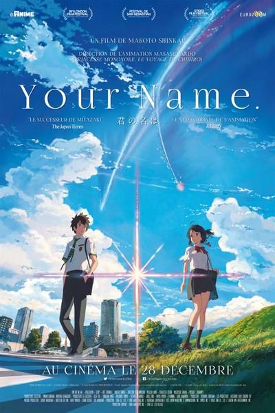 5 films pour découvrir le Japon grâce au cinéma