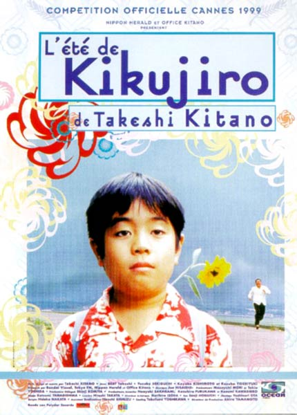 Affiche Ete de Kikujiro
