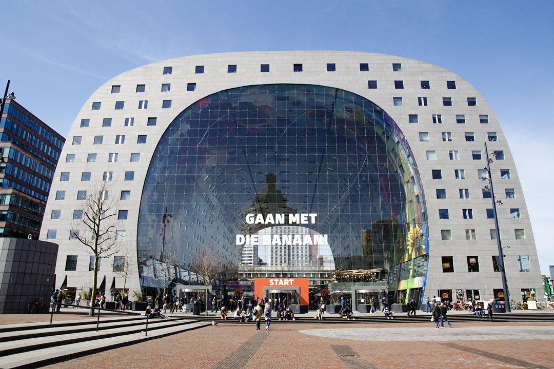 Markthal - la Halle de Marché de Rotterdam