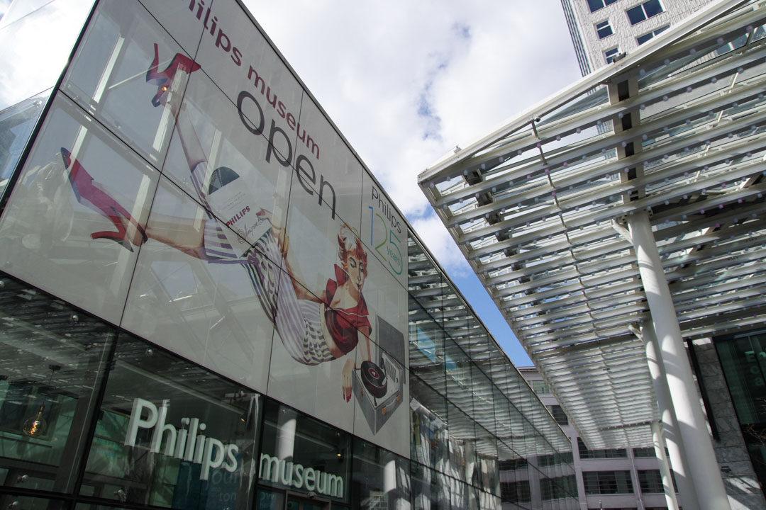 Musée Philips - Eindhoven