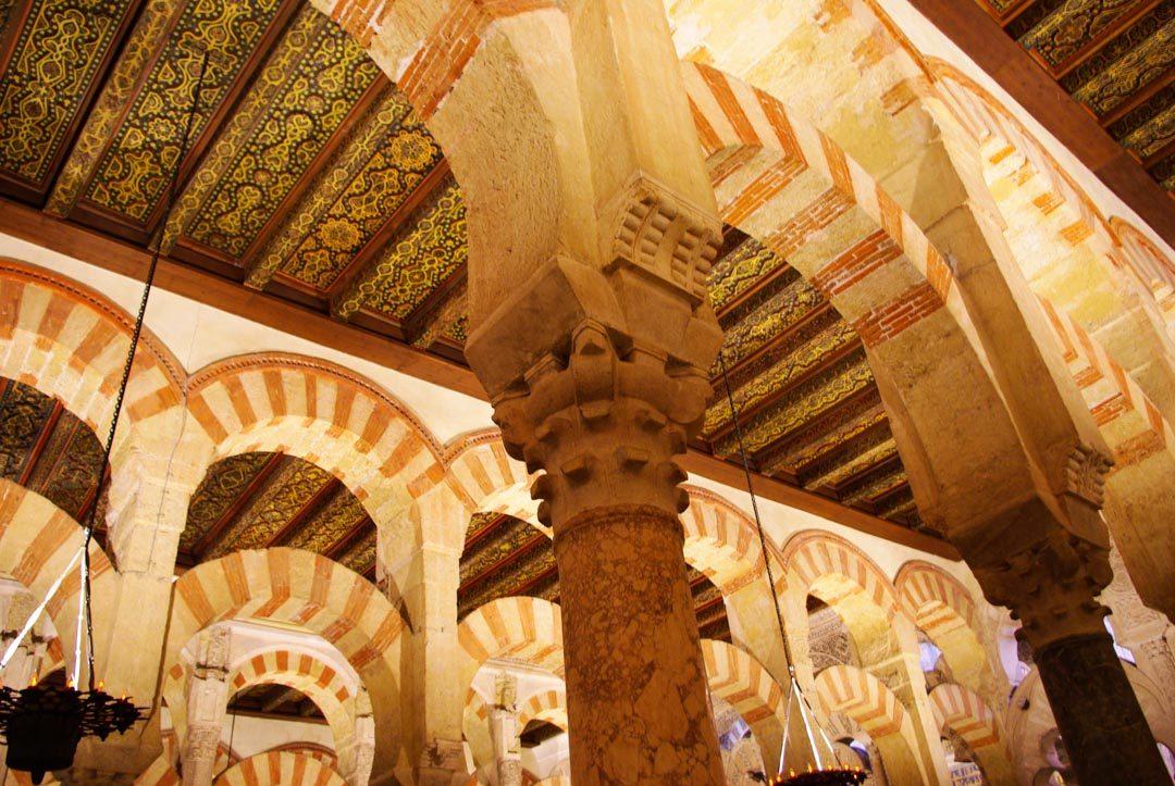 interieur de la Mezquita de Cordoue