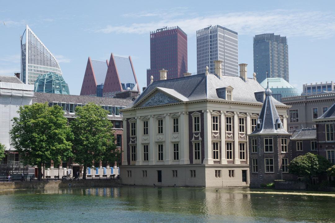 la Musée Mauritshuis à La Haye