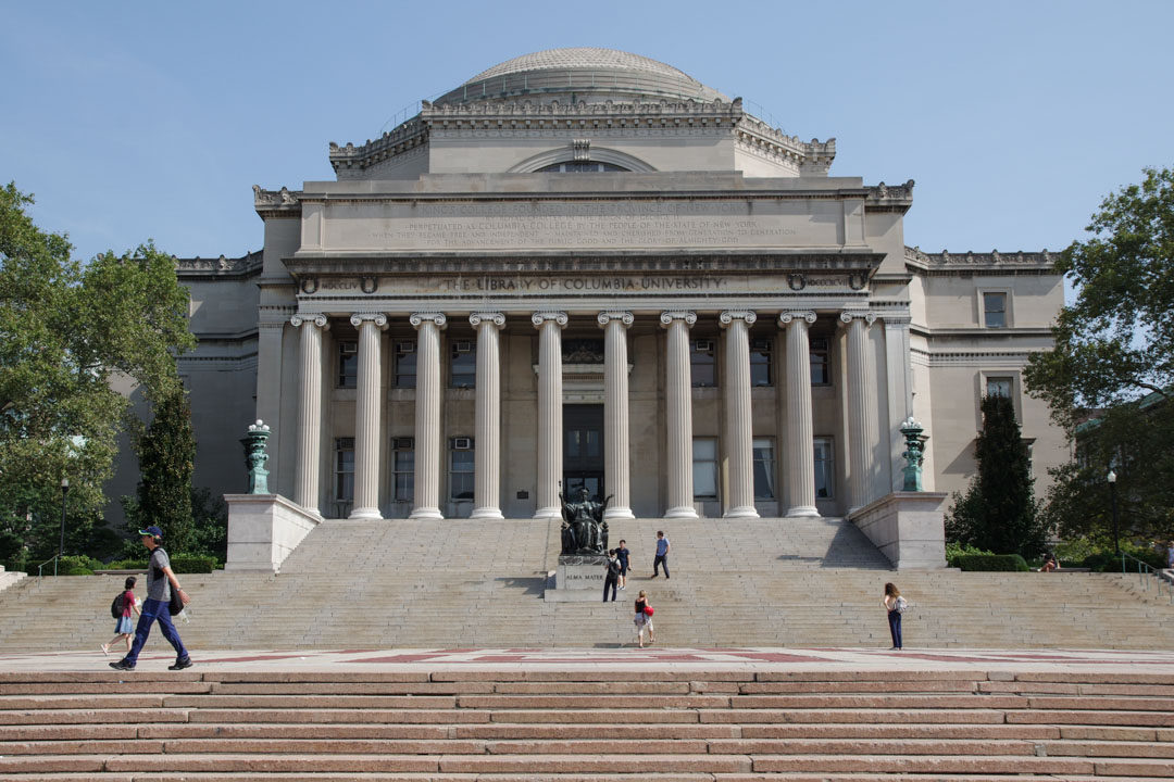 Université de Columbia à New York