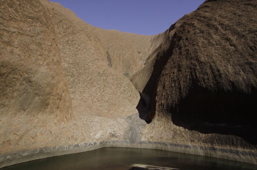 waterhole - Uluru