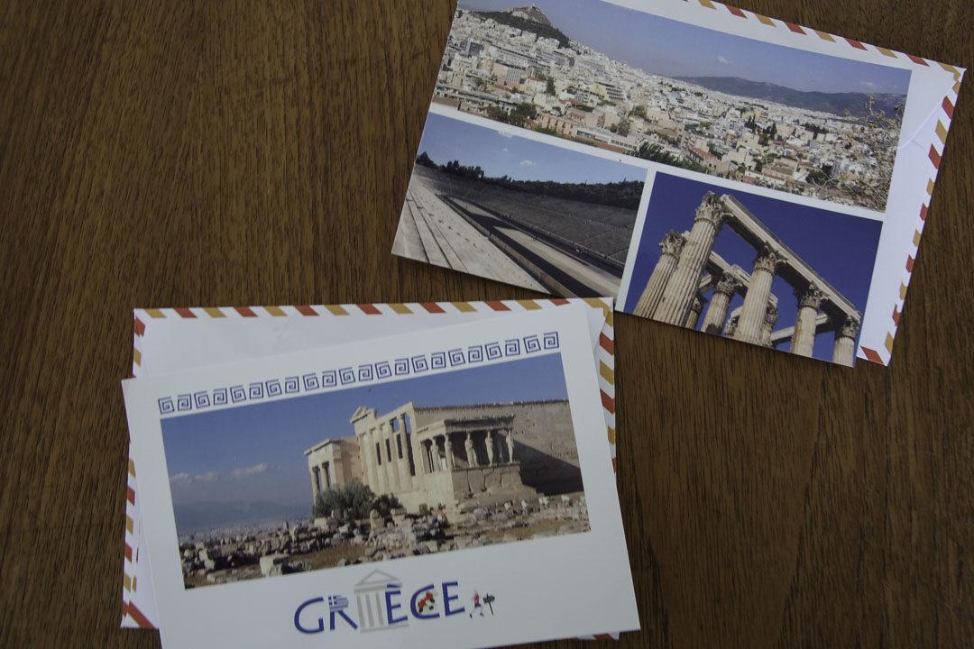 carte postale - pop carte