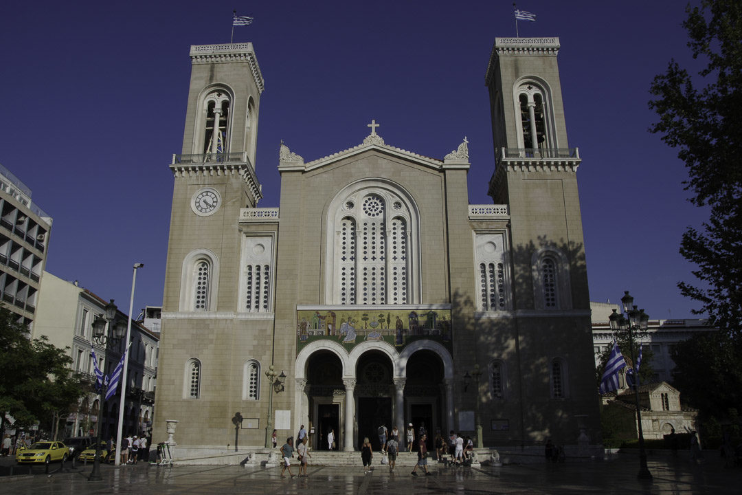 facade de la cathédrale d'Athènes