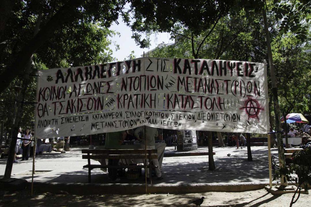 place Exarchia - Athènes