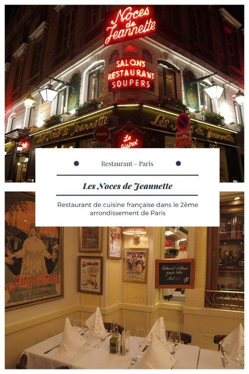 Restaurant Les Noces de Jeannette dans le 2ème arrondissement de Paris