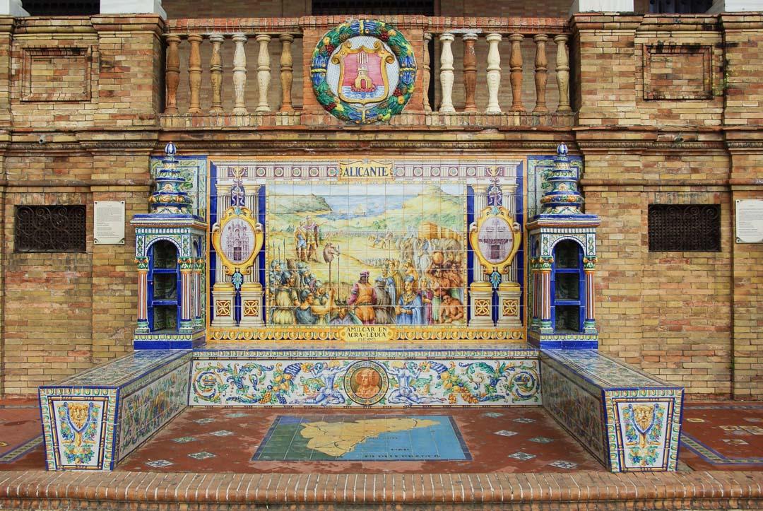 Place d'Espagne de Séville - Azulejos d'Alicante